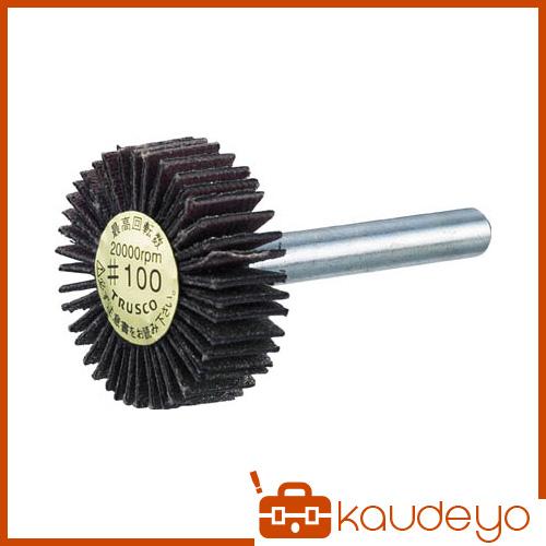 TRUSCO ダイヤ軸付フラップホイール オールダイヤ Φ50X軸径6 100# PDF50206A 3100100