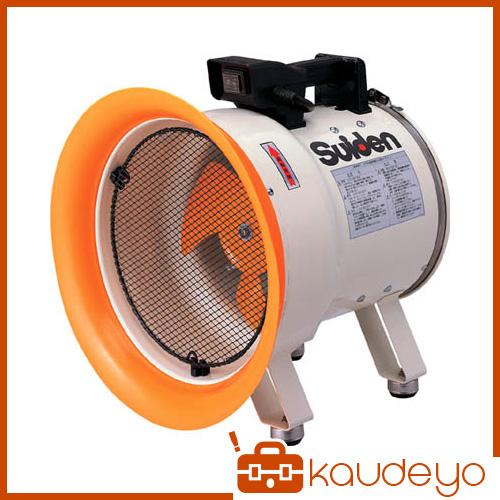 スイデン 送風機(軸流ファン)ハネ250mm単相100V低騒音省エネ SJF250L1 3065
