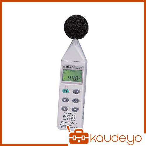 カスタム デジタル騒音計 SL1370 2201
