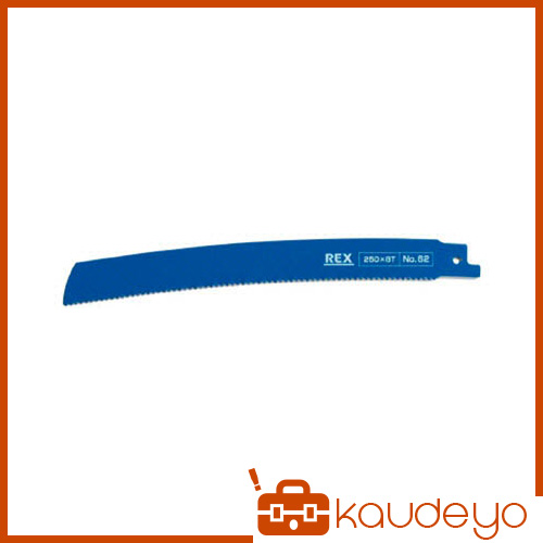 REX コブラブレード No.62(1パック5枚入) 380062 8680