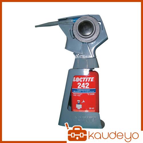 ロックタイト ハンドポンプ 塗布機器 50ml専用 HANDP 8050