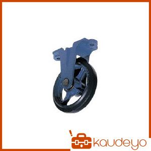 京町 鋳物製金具付ゴム車輪250MM AU250 2040