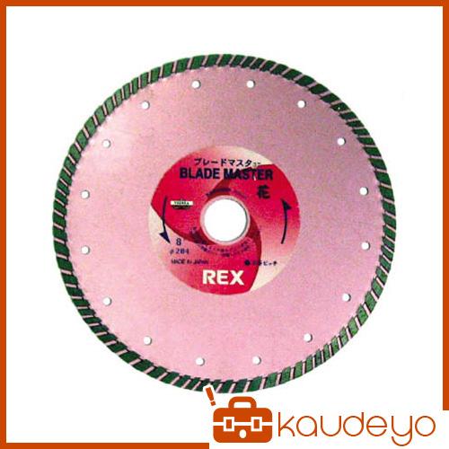 REX ダイヤモンドブレード 花5B HANA5 8680