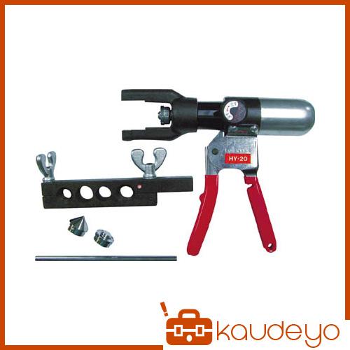 エビ 手動油圧式つば出し工具 TTH20 1065