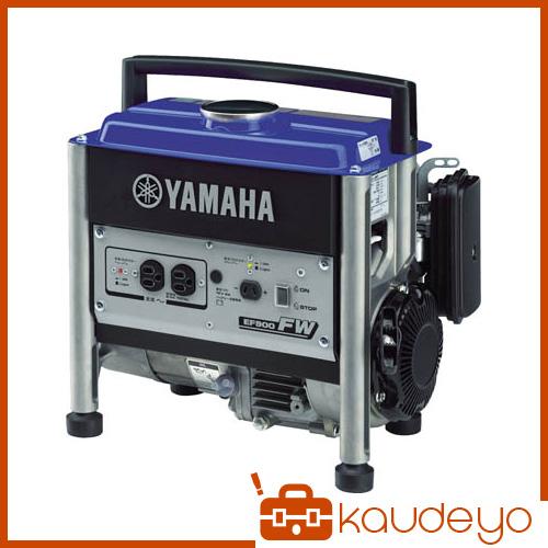 ヤマハ ポータブル発電機 EF900FW50HZ 8074