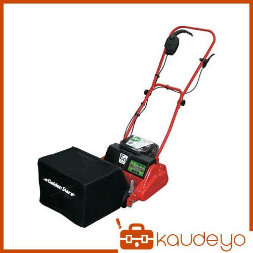 GS 充電式芝刈機エコモ3000 ECO3000 8560