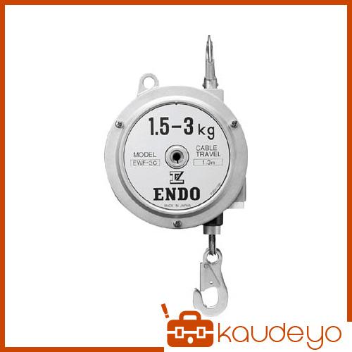 ENDO スプリングバランサー EWF-5C EWF5C 1070