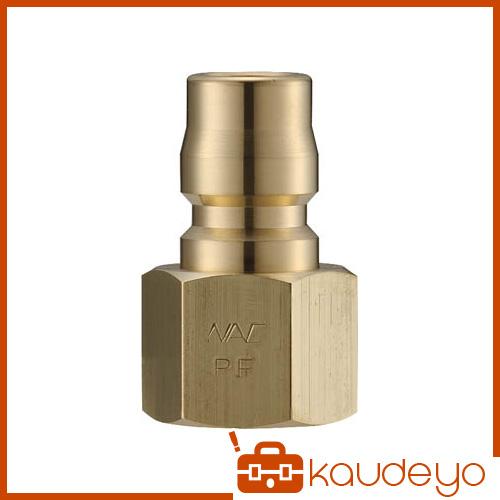 ナック クイックカップリング TL型 真鍮製 オネジ取付用 CTL16PF2 5172