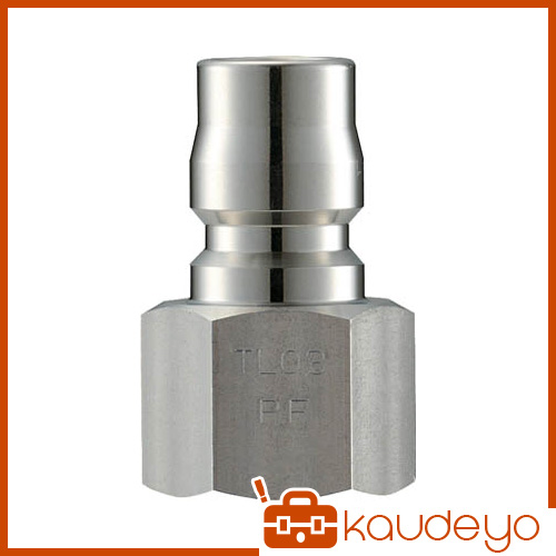 ナック クイックカップリング TL型 ステンレス製 オネジ取付用 CTL12PF3 5172