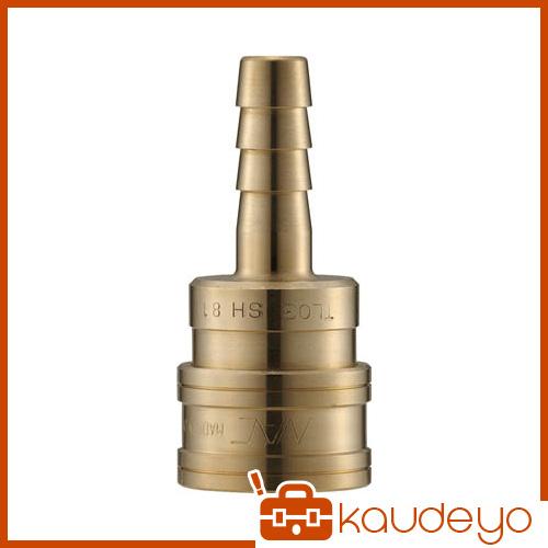 ナック クイックカップリング TL型 真鍮製 ホース取付用 CTL12SH2 5172