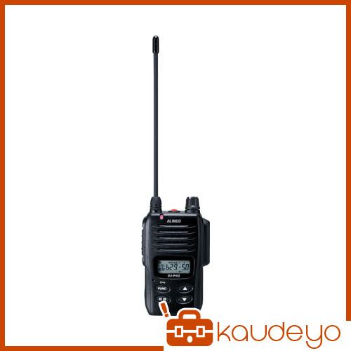 アルインコ 防水特定小電力トランシーバー/同時通話 DJP45 1014