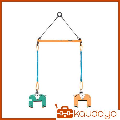 スーパー 木質梁専用吊クランプ天秤セット BLC200S 3063