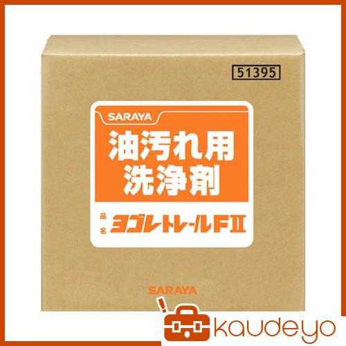 サラヤ 油汚れ用洗浄剤 ヨゴレトレールF2 20kg 51395 3238