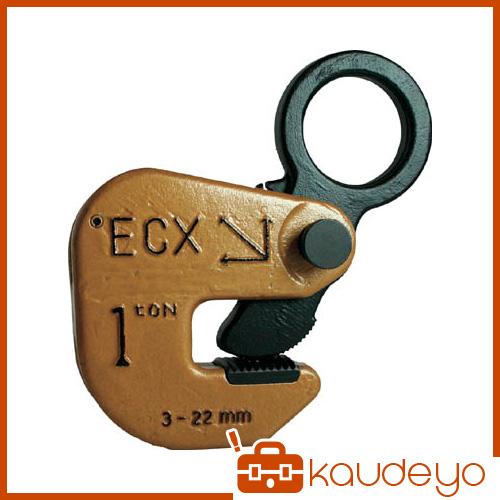 日本クランプ 横つり専用クランプ 1.0t ECX1 8046