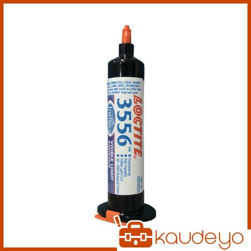ロックタイト 可視光硬化型接着剤 3556 25ml 355625 8050