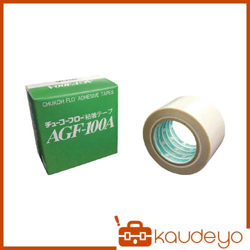 チューコーフロー ガラスクロス耐熱テープ AGF100A13X100 4296
