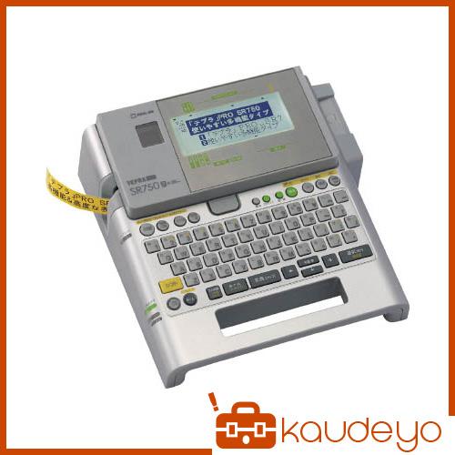 キングジム テプラPRO SR750 SR750 2050