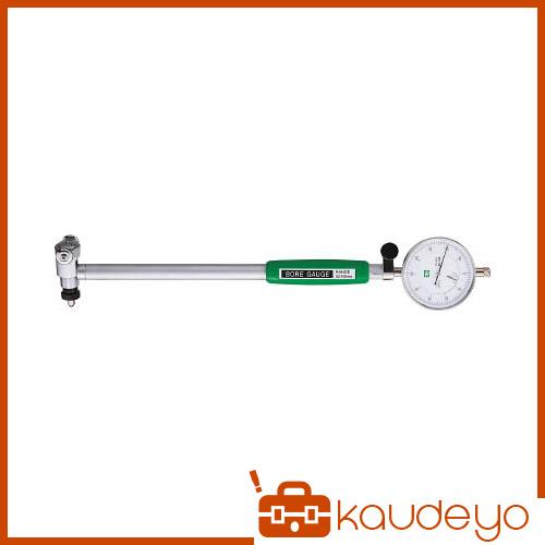 SK 標準シリンダゲージ CDI50 8702