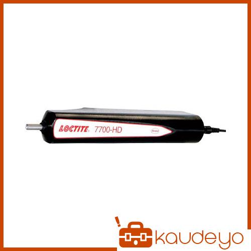 ロックタイト 7700HD LED照射機器 ハンドスイッチ付き 7700HD 8050