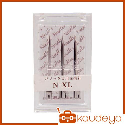 バノック 針 NーXL (3本) NEXL 6051