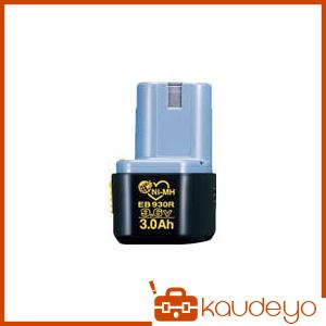 日立 電池パック EB930R 6036