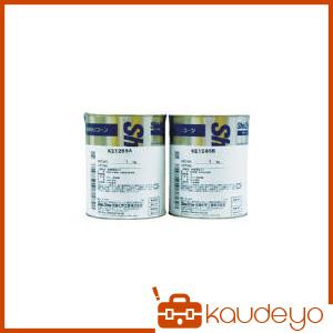 信越 KE-1285-AB KE1285AB 3053