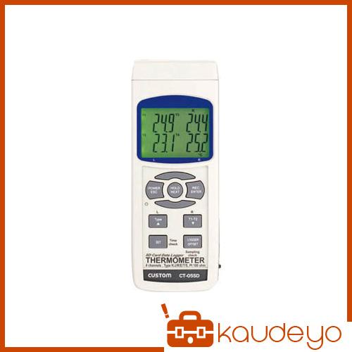 カスタム デジタル温度計 CT05SD 2201