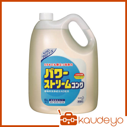 格安SALEスタート 洗浄力を大幅アップ汚れをグングン落とします 植物系洗浄成分AG配合で洗浄力を大幅に向上させました 作業性の向上とコスト削減に貢献します Kao パワーストリームコンク 503718 2253 5L 未使用品