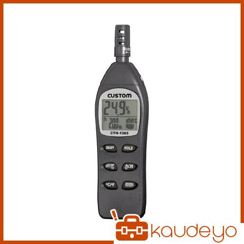 カスタム デジタル温湿度計 CTH1365 2201