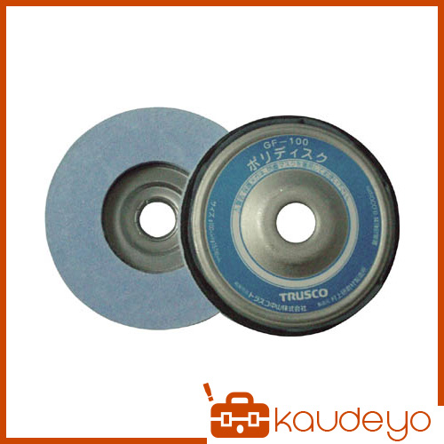 TRUSCO ポリディスク Φ100X10X16 艶出し研磨用 5個入 GF100 3100