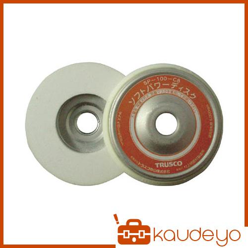 TRUSCO ソフトパワーディスク Φ100 ウレタン樹脂製仕上げ研磨用 5個入 SP100C8 3100