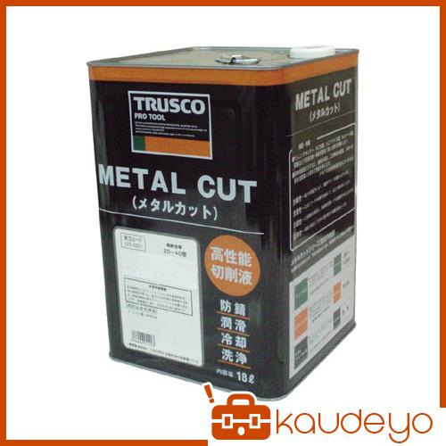 TRUSCO メタルカット ケミカルソリューション型 18L MC80C 4050