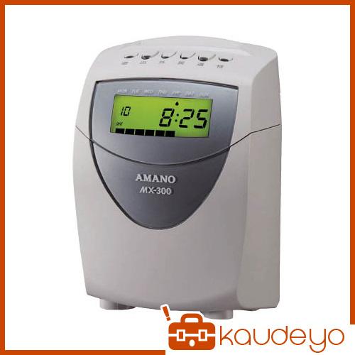 アマノ タイムレコーダー MX-300 MX300 1134