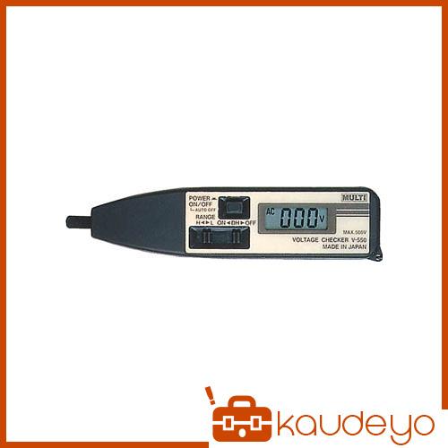 マルチ 検電計 V550 7189