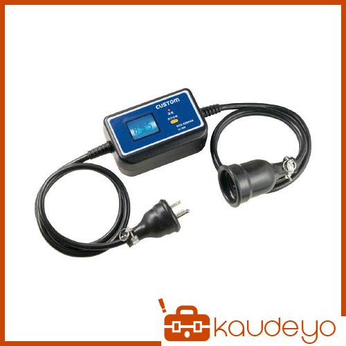 カスタム エコキーパー(AC100V~240V対応) EC200 2201