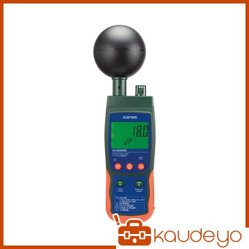 カスタム データロガー熱中症計 HI2000SD 2201