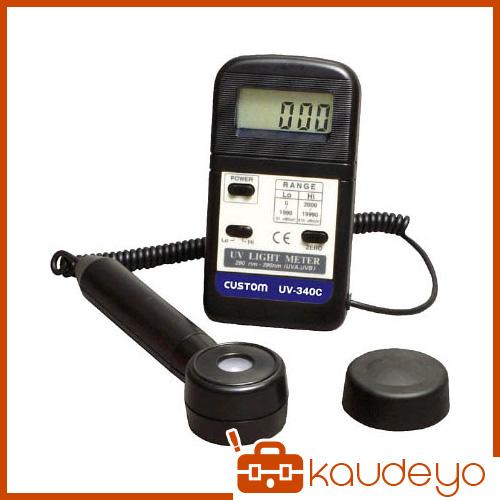 カスタム 紫外線強度計 UV340C 2201