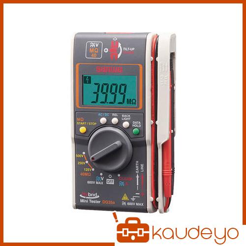 SANWA ハイブリッドミニ絶縁抵抗計 ケース付(3レンジ絶縁抵抗計+クランプ) DG35AC 3288