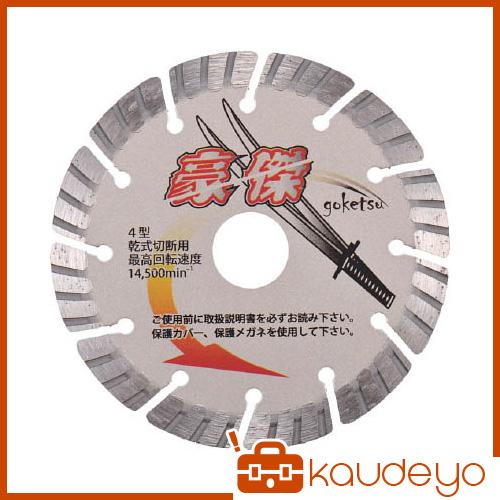 三京 豪傑 150×1.9×8.0×22.0 SEG6 3142