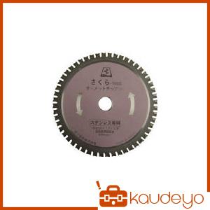 富士 サーメットチップソー さくら160K(鉄・ステンレス用) TP160K 6055