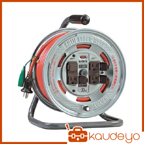 ハタヤ 温度センサー付コードリール 単相100V30M ST30KS 6012