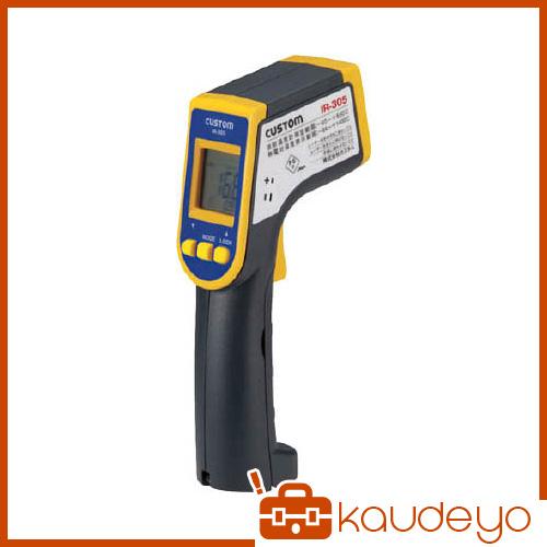 カスタム 放射温度計 IR305 2201
