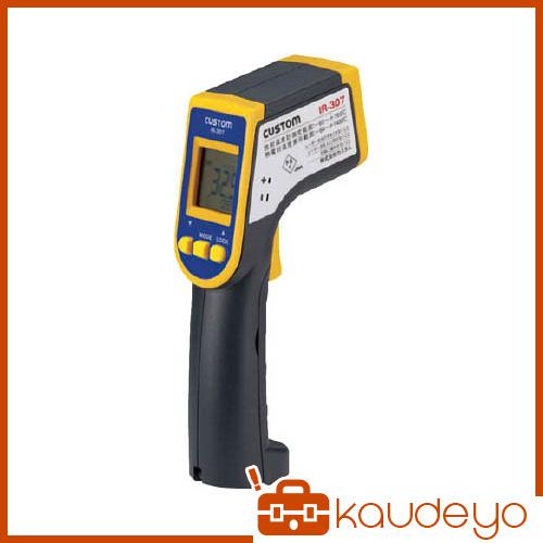 カスタム 放射温度計 IR307 2201