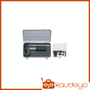 KTC ドライブチェンツールセット MCCU14 2285