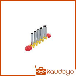 アウトレット KTC独自のパワーフィット形状を口径部と差込角の両方に採用しています KTC 爆売りセール開催中 6.3sq.ディープソケットセット 2285 TB2L05 5コ組