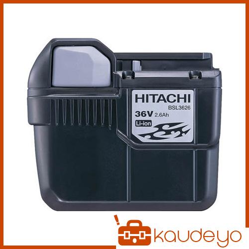日立 電池パック BSL3626 6036