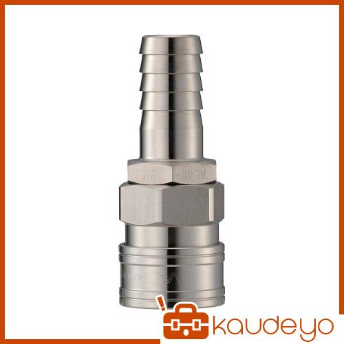 材質 サイズ 取付形状が豊富で汎用性が優れています 激安価格と即納で通信販売 大人気 ナック クイックカップリング CAL46SH3 ホース取付用 ステンレス製 AL40型 5172