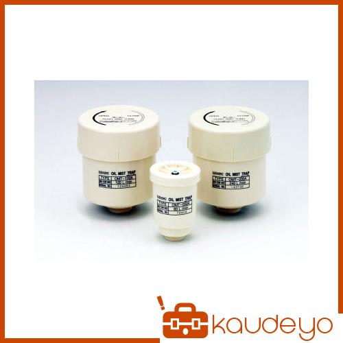 ULVAC オイルミストトラップ OMT050A 8740
