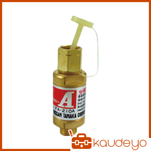 日酸TANAKA NewStop-A FA-210A LQN445 5261