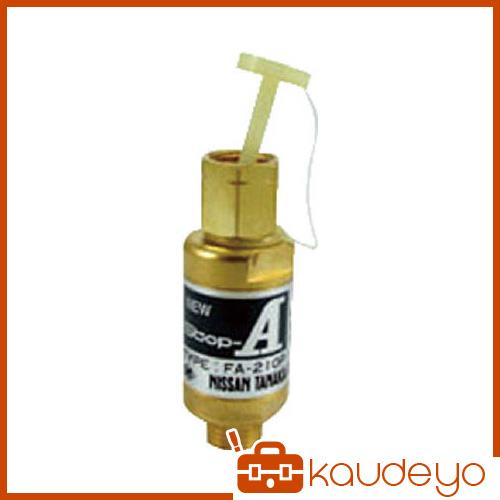 日酸TANAKA NewStop-A FA-210P LQN447 5261